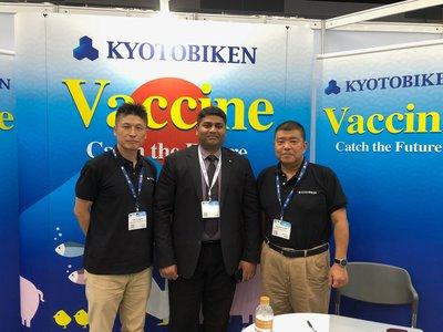 VIV KBL booth