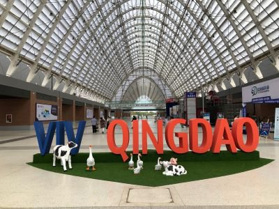 VIV QINGDAO 2019 ENTRANCE.jpg