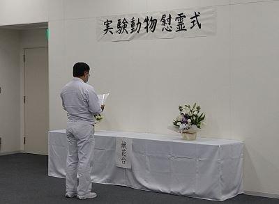 動物慰霊式02.jpg