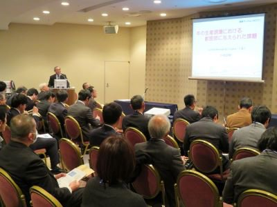 平成30年度日本獣医師会年次大会.JPG