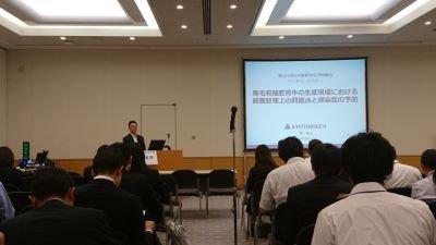 第161回日本獣医学会学術集会ランチョンセミナーご来場御礼.JPG