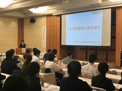 第7回京都微研学術セミナーご来場御礼.JPG